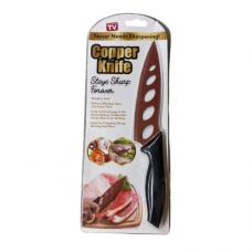 Copper Knife