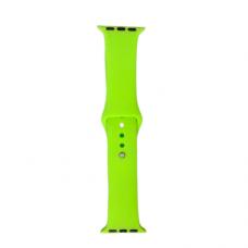 Smart Watch Band Green - 38/40mm